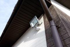 прожектор для освещения двора